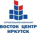 Восток Центр Иркутск
