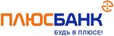 Плюс Банк (ПАО)