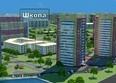 ВОЛНА, дом 2: Макет ЖК «Волна»