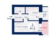 SCANDIS (Скандис), дом 6: Планировка двухкомнатной квартиры 41,2 кв.м