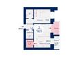 SCANDIS (Скандис), дом 3: Планировка двухкомнатной квартиры 58,5 кв.м
