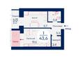 SCANDIS (Скандис), дом 1: Планировка однокомнатной квартиры 43,6 кв.м