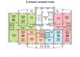 Жилой комплекс РОДНИКИ, дом 452: Блок-секция 5. Планировка типового этажа