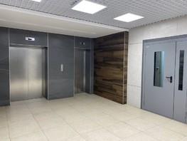 Продается 2-комнатная квартира ДИВНОГОРСКИЙ, 46, 55.29  м², 4058070 рублей