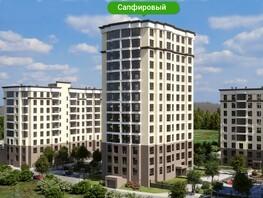 Продается 1-комнатная квартира ЮЖНЫЙ, дом «Сапфировый», 55.9  м², 4030000 рублей
