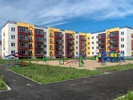 Новостройка АМУРСКИЙ-2, дом 3, корпус 1