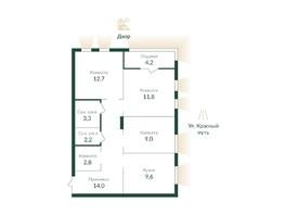 Продается 3-комнатная квартира ЭКО ПАРК, 2 этап, 71  м², 6725000 рублей