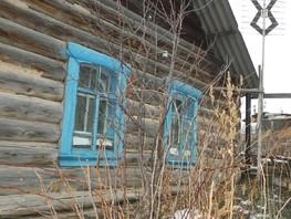 Дом, 36  м², 1 этаж, участок 17 сот.