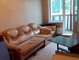 2-комнатная квартира, 43  м², 1/10 этаж