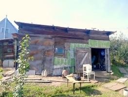 Продается Дом Розы Люксембург, 40  м², участок 900 сот., 1000000 рублей
