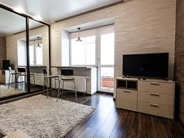 Снять однокомнатную квартиру Интернациональная ул, 32  м², 1490 рублей