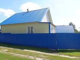 Дом, Иртышская ул