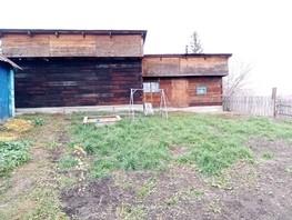 Дом, Садовая 2-я