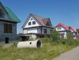 Дом, Демидовская