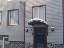 Дом, Бийская ул