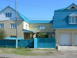 Дом, Строителей ул
