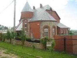 Снять  дом Листьева ул, 200  м², 4000 рублей