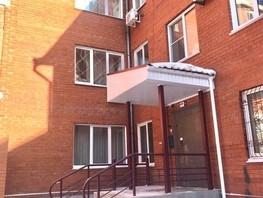 Продается 4-комнатная квартира 50 лет СССР ул, 140.9  м², 8500000 рублей