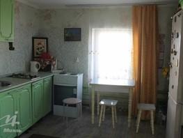 Дом, Мира ул