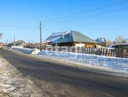 Дом, Маяковского