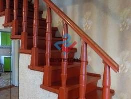 Продается Дом Бийская ул, 167  м², участок 2500 сот., 2500000 рублей