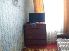 1-комн, Комсомольская ул, д.94