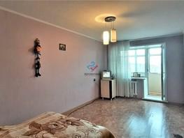 Продается 1-комнатная квартира Космонавтов ул, 30  м², 1580000 рублей