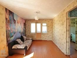 Продается 1-комнатная квартира Молодежная ул, 30  м², 2472000 рублей