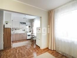Продается 1-комнатная квартира Сиреневая ул, 36.6  м², 2850000 рублей