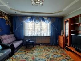 Продается 3-комнатная квартира Георгиева ул, 65  м², 3180000 рублей