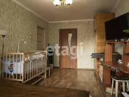 Продается 3-комнатная квартира Шумакова ул, 59.4  м², 2999000 рублей