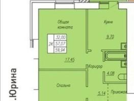 Продается 2-комнатная квартира Юрина ул, 59.94  м², 3420000 рублей