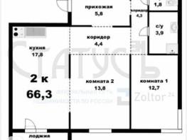 2-комнатная квартира, 66.3  м², 4/17 этаж