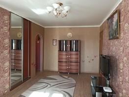Снять двухкомнатную квартиру Парковая ул, 40  м², 1500 рублей