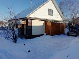 Продается Дом Спортивная ул, 65  м², участок 1250 сот., 3150000 рублей