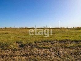 Земельный участок, Тополинская