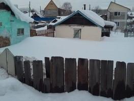 Земельный участок, Фурманова проезд