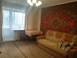 Продается 1-комнатная квартира Партизанская ул, 27.3  м², 1450000 рублей