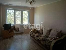 Продается 1-комнатная квартира Солнечная Поляна ул, 30  м², 1850000 рублей