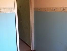 Продается 1-комнатная квартира Юрина ул, 31.3  м², 1850000 рублей