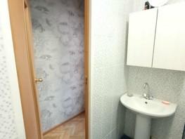 Продается 1-комнатная квартира Веры Кащеевой ул, 30  м², 1870000 рублей