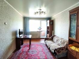 Продается 2-комнатная квартира 50 лет СССР ул, 44  м², 2500000 рублей