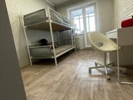 Продается 3-комнатная квартира Советская ул, 64  м², 2899000 рублей