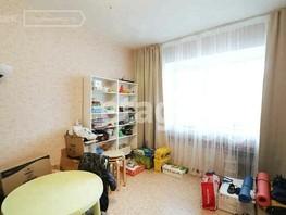 Продается 1-комнатная квартира Лазурная ул, 43  м², 3150000 рублей