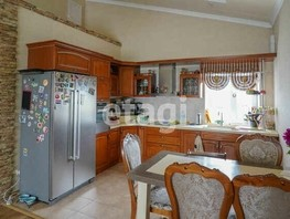 Продается 3-комнатная квартира Утренняя ул, 95.6  м², 6150000 рублей
