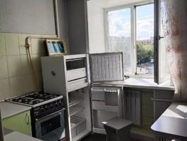 Сдается 2-комнатная квартира Советская ул, 46  м², 14000 рублей