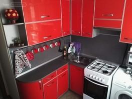 Снять трехкомнатную квартиру квартал А, 60.5  м², 500 рублей