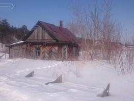Дом, муниципальное образование Барнаул