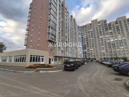 Продается Студия Прудская ул, 28  м², 1100000 рублей
