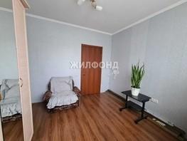 Продается Дом Гужтранспортный проезд, 51  м², участок 2.48 сот., 1900000 рублей